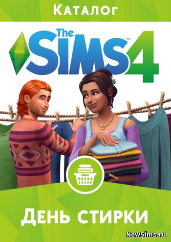 the sims 4 музыка скачать
