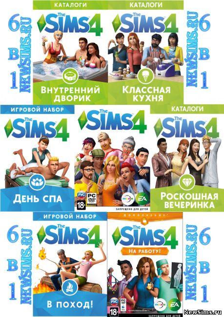 скачать игру The Sims 4 з дополнениями через торрент - фото 8
