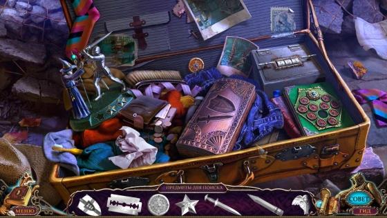 Тайны седой древности: три стража. Коллекционное издание (2014) - полная версия
