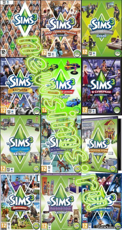 The sims 3 (18 в 1) сборник всех дополнений и каталогов