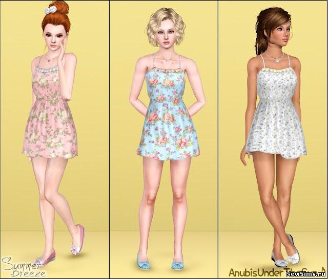 Скачать платье для подростков в симс 3.