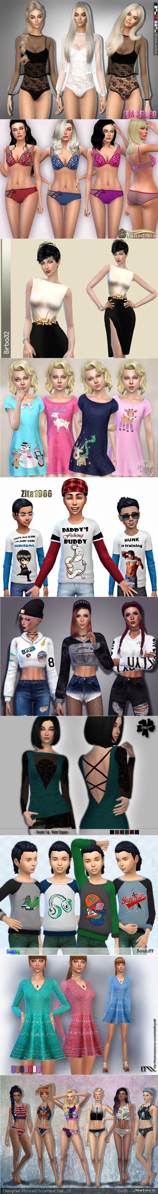 Симс 3 Дополнения Одежда