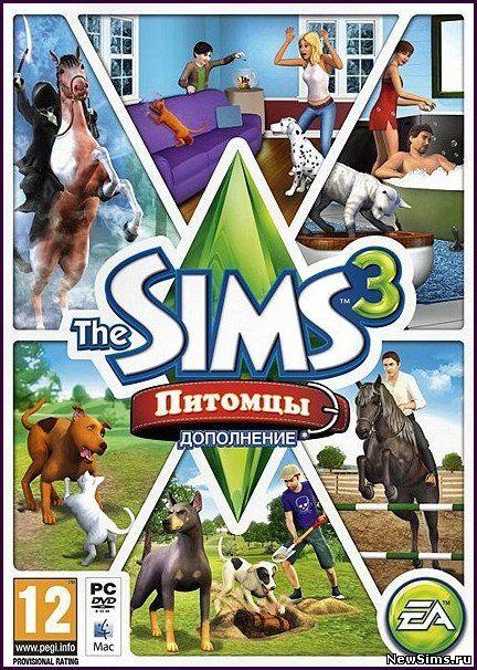 скачать игру The Sims 3 питомцы - фото 7