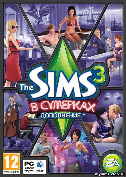 Скачать sims 3 для андроид на русском языке - 5