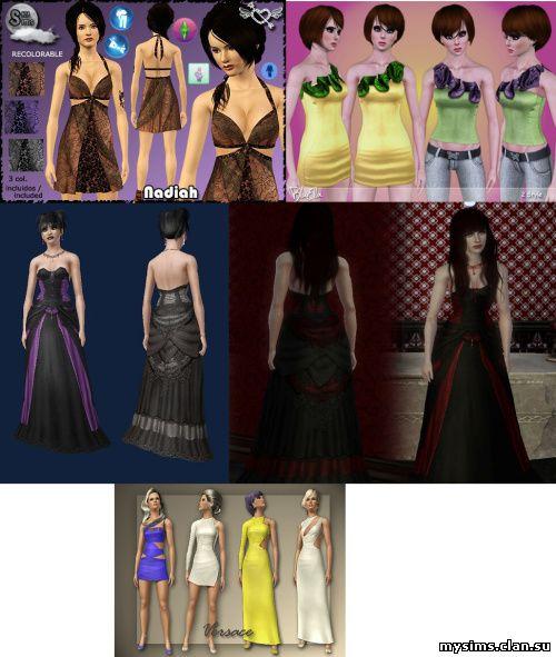 Коды На Симс 3 Одежда